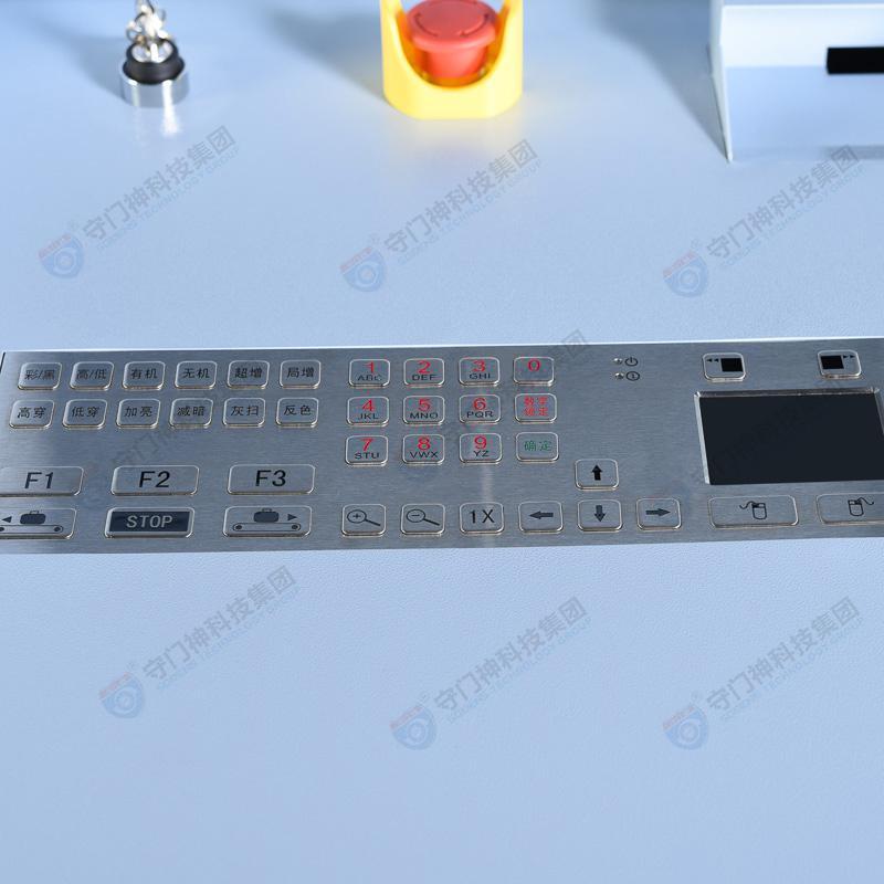 X射线安全检查设备SMS-10080型