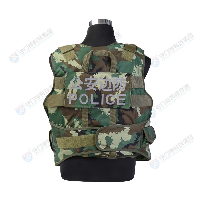 三级软质军用边防防弹衣背心