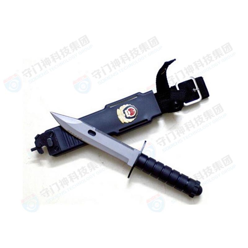 警用制式刀具