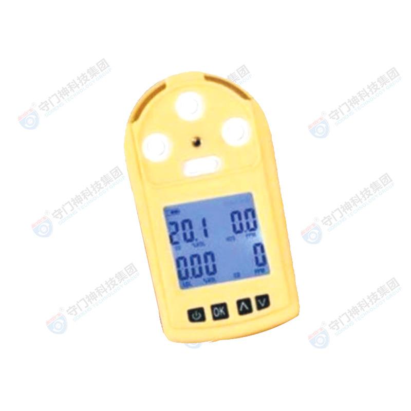 手持式毒气检测仪