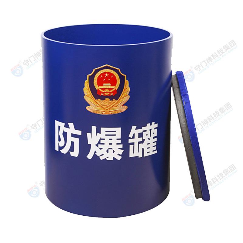 防爆罐FBG-G1-601