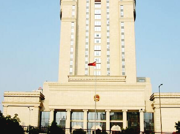Guangdong Higher People's Court