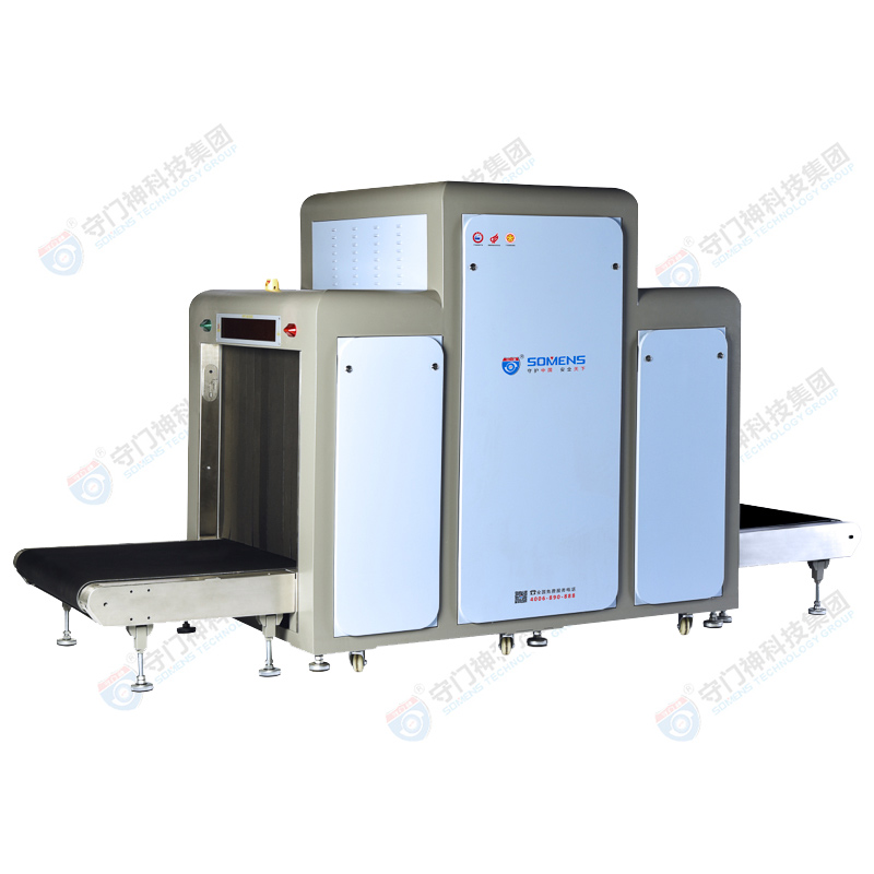 SOMENS-10080 X-ray safety inspection equipment_Guangdong logistics security inspection machine_Station inspection station large x-ray security inspection machine