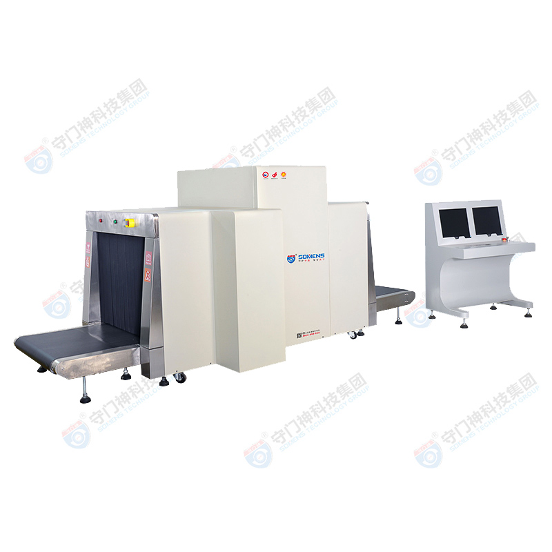 SMS-100100D double-view security inspection machine_Station large security inspection x-ray machine_Logistics dock side anti-x optical machine