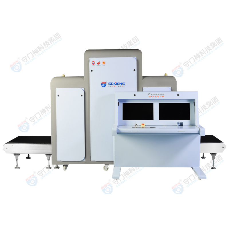 SOMENS-8065 X-ray safety inspection equipment_Station baggage security inspection machine_public inspection court exhibition x-ray security inspection machine