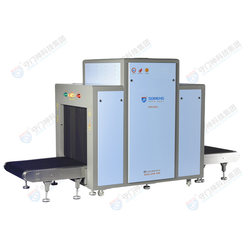 SOMENS-100100 X-ray safety inspection equipment_Express logistics large security inspection terminal station security X-ray machine