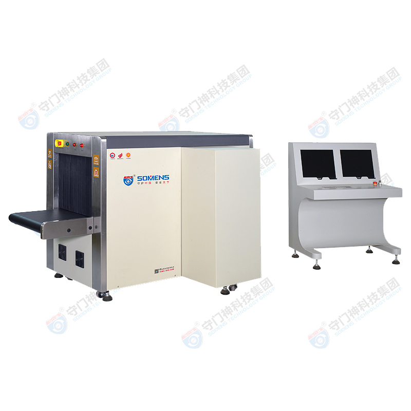 SMS-6550D medium channel x-ray security inspection machine _ double-view security x-ray machine _ goalkeeper security inspection equipment