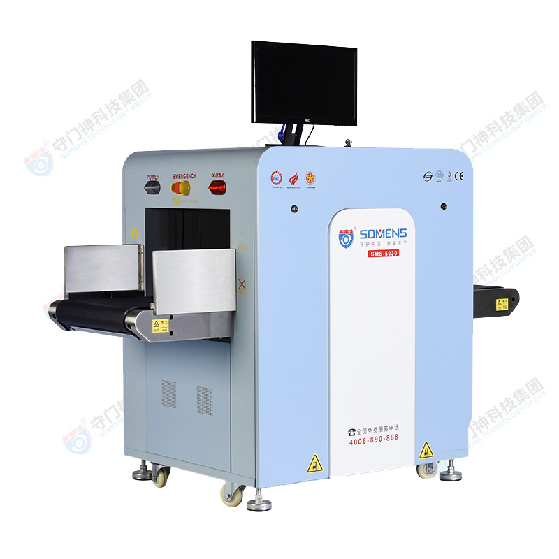 Security inspection machine _ goalkeeper SMS-5030C small security inspection machine _ public inspection law department dedicated cost-effective x-ray security inspection machine