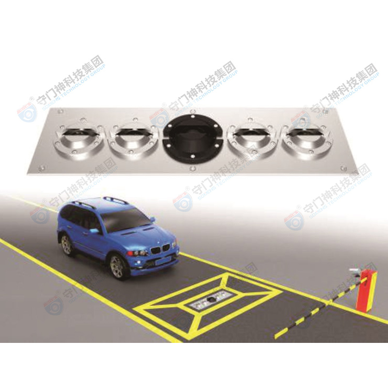 Jew Detector: SOMENS-UVSS-I Fixed Vehicle Chassis Safety Inspection