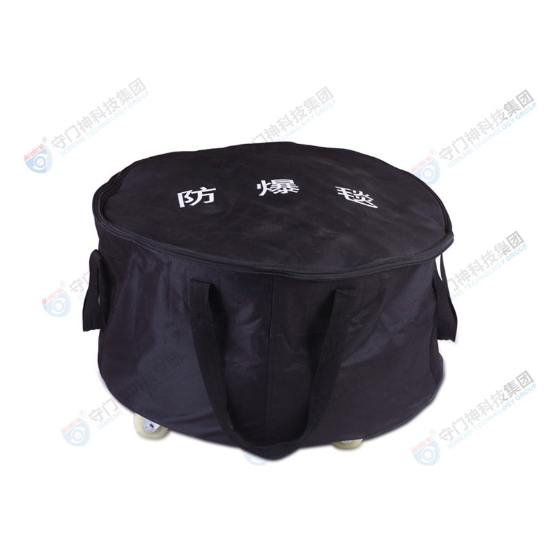 FBT501 explosion-proof blanket