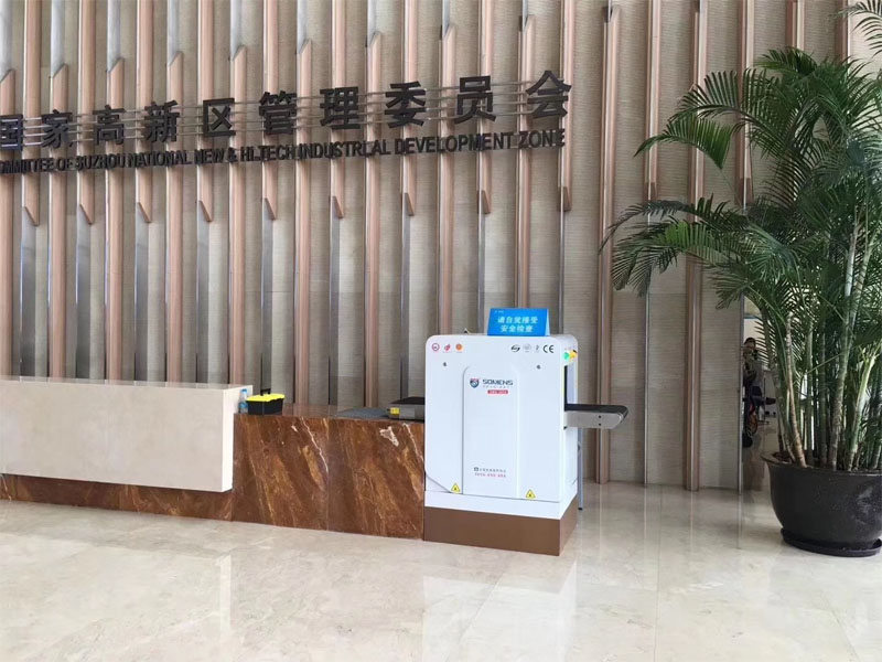 苏州高新区管委会采用守门神亚搏全站客户端官方下载机