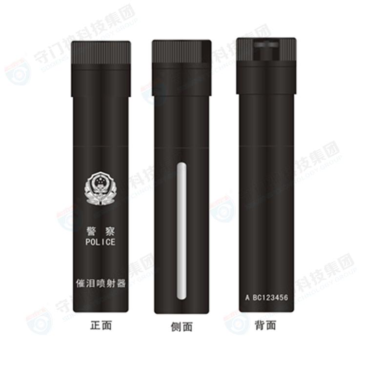 新警标催泪喷射器