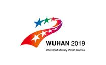 第七届世界军人运动会