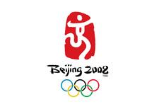 2008北京奥运会