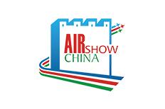 中国国际航空航天博览会