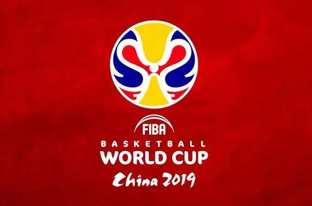 2019篮球世界杯