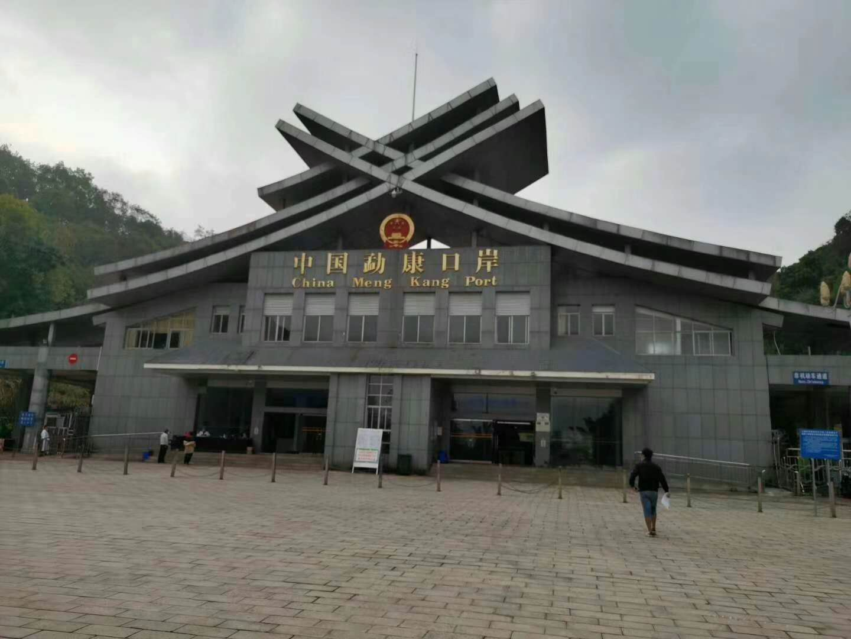 中国云南勐康口岸使用守门神智慧安检系统