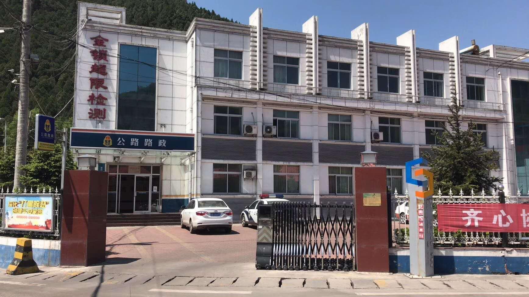 铜川市公安局印台分局巡警特警大队采用测温安检门